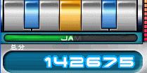 20081221095833546